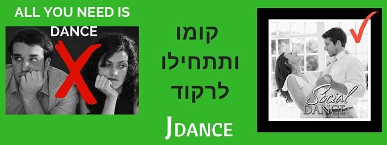 socail-dance-header
